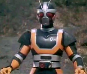 Masked Rider Super Gold*